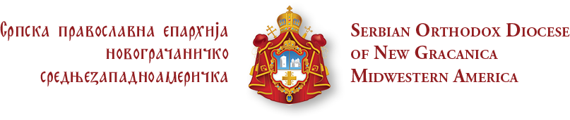 Diocese of New Gracanica – Midwestern America